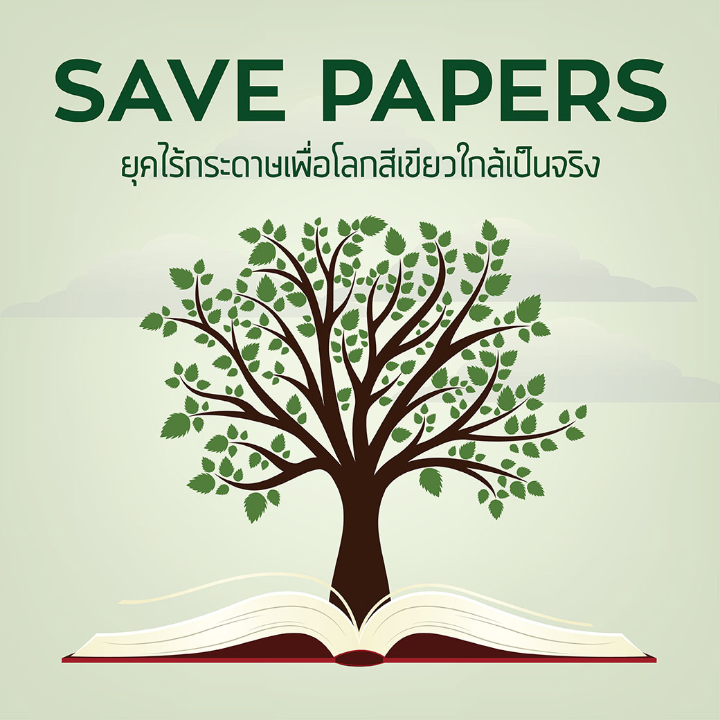 Save Paper-01